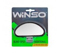Дзеркало додаткове з регулюванням кута нахилу 1шт на блістері WINSO