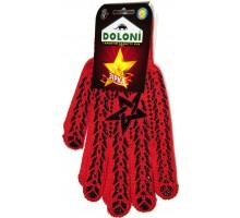 4040 Долоні рукавички