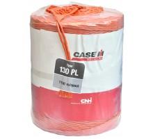 Twine baler press 1100m TEX130 9kg CASE ORIGINAL