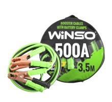 138510 Провода-прикурювачі 500A,3.5м , кругла сумка