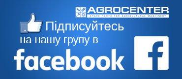 Підписатися на facebook